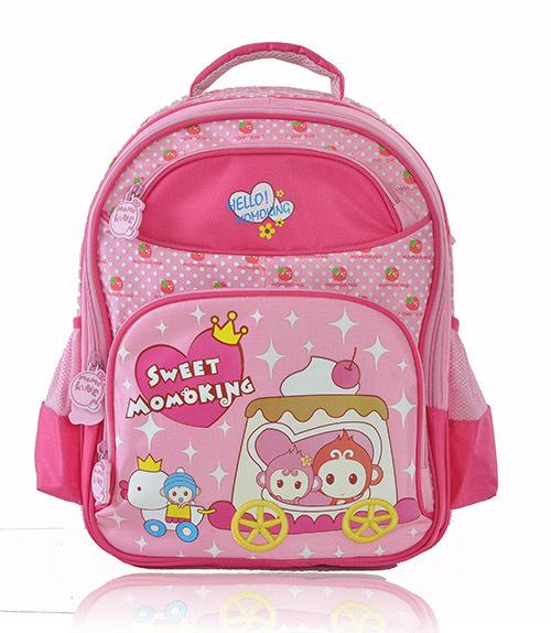 Cute Big Shoulder Bags For School 119