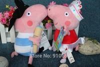 HOT Sale pepa pig family 2pcs/set 2014 new design Keychain height 23CM Pepe Ballet & George Pirates plush pig