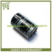 2pcs/Lot  63v 22000uf Electrolytic Capacitor Radial 35x50mm Free shipping
