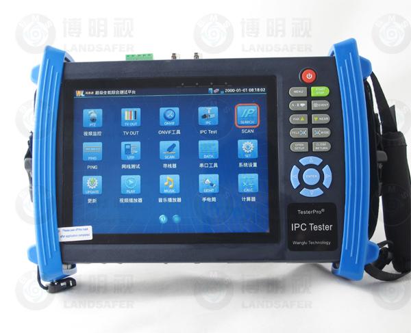 Ip Camera Cctv Tester 7inch Onvif Ip Camera Image Test