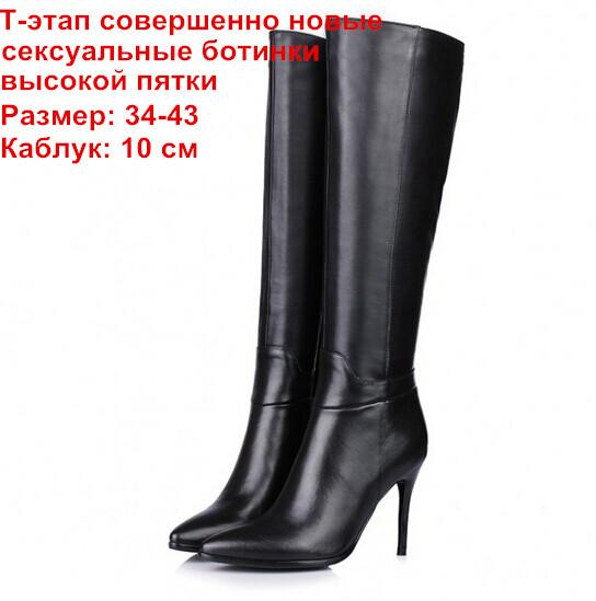 2014 nuovo in vera pelle delle donne tacchi di alta moda brand design coscia stivali alti al ginocchio invernali sexy femmina nera cavaliere di boot