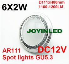4pcs hot sale led spotlight 12W AR111 12~24VAC/DC  AC85-265V aluminum AR111 Epistar LED lamps Warm Cool White G53 led lighting(China (Mainland))