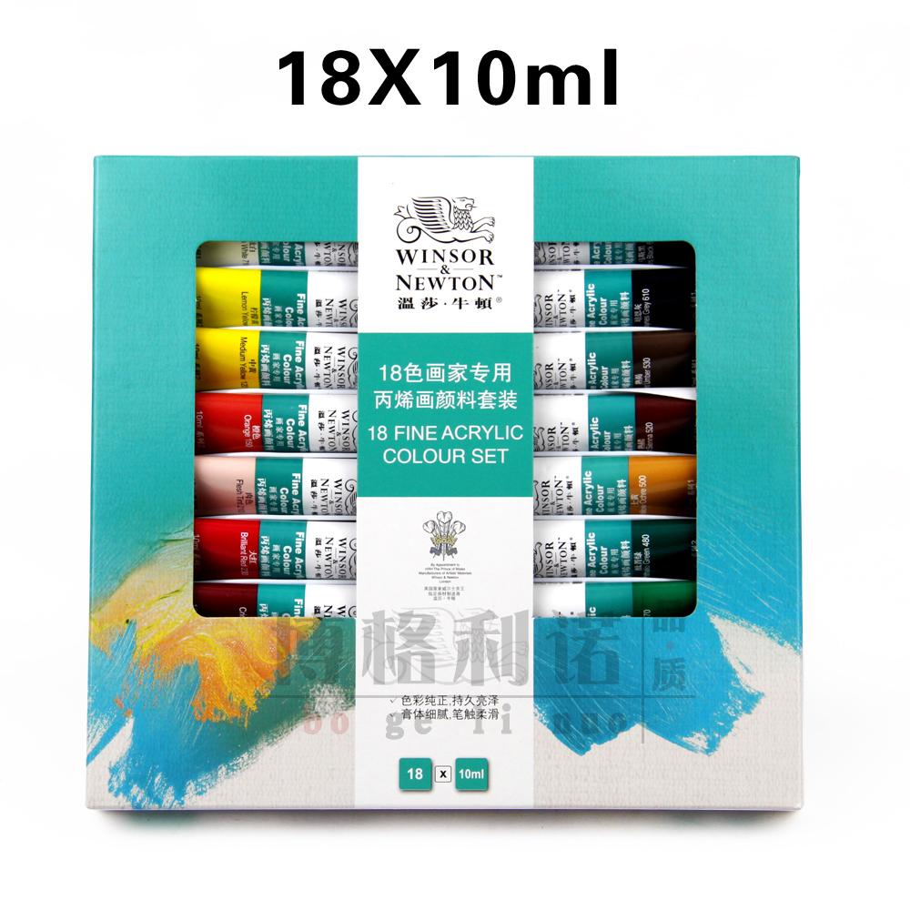 Winsor & Newton Fine Acrylic Color Paints Set 18 colors set 10ML tube art supplies drawing artist set(China (Mainland))