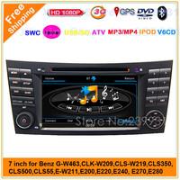 Car Stereo GPS Navigation for Mercedes Benz E Class W211 CLS W219 G-Class W463 CLK W209 Multimedia Headunit  Auto radio Free map