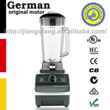 German motor technology 2L 2200W Commercial blender with BPA free jar, Model:G5200, White, FREE SHIPPING, 100% GUARANTEED NO.(China (Mainland))