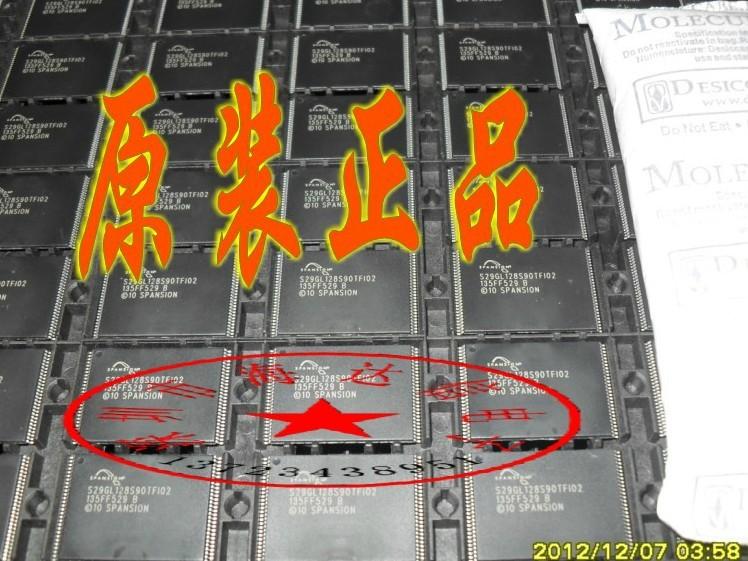 S29GL128S90TFI01 S29GL128S90TFI010 printer motherboard IC burn data generation