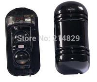 40m Outdoor Perimeter Infrared Sensor Two Beams Photoelectric Beams Detector Active Intrusion Detector Alarm Burglar Dectector
