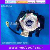 HIGH QUALITY SPIRAL CABLE CLOCK SPRING FOR Nissan Navara Pathfinder OEM 25567-EB301 25567-1DA0A