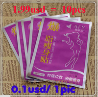 Fast Burning Slimming  Cream herbal natural magic Slim Patch Slimming Sticker health care free shipping 10pcs/lot  for 1.99usd
