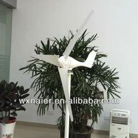 300w 12v 24v  small wind turbine generator cheap price