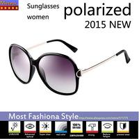 High-definition anti fatigue polarized sunglasses women 2014,Advanced lens comfortable sun glasses women polarized big frame