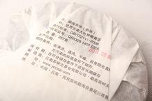 Promotions Wholesale Yunnan king Menghai Tribute Tea Cake Qi Zi Tea Cakes 357g Green Cofee Cha