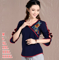 Women's plus size clothes autumn and spring button long sleeve V neck embroidery cotton T shirt M-4XL dark blue  WNS0080