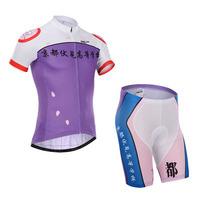 Yowamushi Pedal KYOFUSHI cycling jersey short sleeve cycling clothing men Cycling Bib Shorts