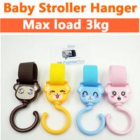Wholesale Plastic Cute Animal Hanger Baby Stroller Accessories Pram Pushchair Hanging Free Shipping