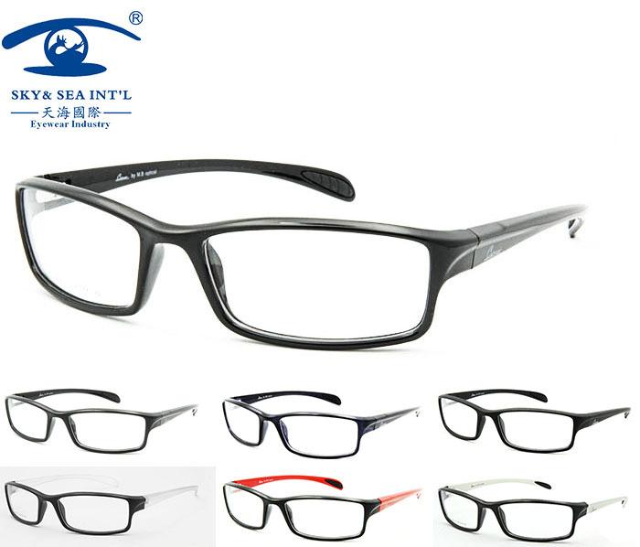 Men Accessories TR90 Frame 6 Base Sports German Eyeglasses ...