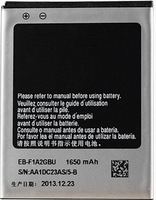 1650MAh EB-F1A2GBU battery For  Galaxy S2 SII I9100  i9103 I9108 i9188 i777 FREE SHIPPING + Tracking number