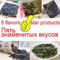 5 different flavors famous,original zhangping shui xian+baked shuixian+anxi tie guan yin tea tieguanyin tea+shuixian black tea