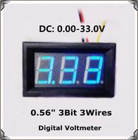 "Blue  Display led Color 0.56"" DC0-33.0V Digital Voltmeter with shell 3 wires 3bit Variable precision Voltage Meter [4 pcs/lot]"