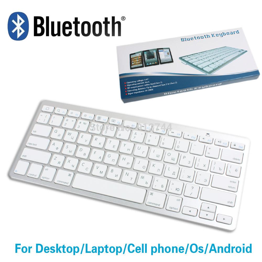 Guinness Bluetooth Wireless Keyboard Russian version RU layout 2.4GHz Wireless Metal PC US Keyboard Free Shipping(China (Mainland))