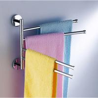 Four Levers Solid Brass Chrome Swivel Elegant Towel Bar,Towel Holder Bathroom Products / Bath Accessories (UP-BB02)