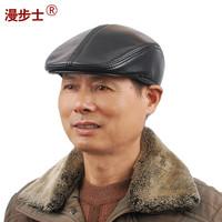 2014  leather hat male winter outdoor leisure cap  warm  hat