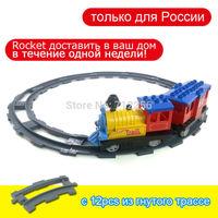 FUNLOCK boy's train set blocks battery operated engine with wagon 24PCS MF015071C