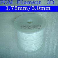 3D Printer POM Filament  Delrin POM material 1kg 2.2 Pound 1.75 3.0mm Spool FDM Printer Material  Makerbot Ultimaker