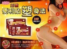 2014  Free shipping  help sleep&lose weight slimming Patch lose weight fat Navel Stick Burning Fat Magnets of lazy paste