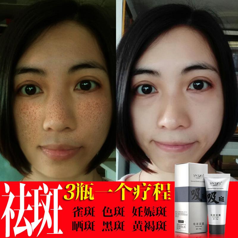 Revision Skin Care Black Mask Wrinkle Skin Care Mask