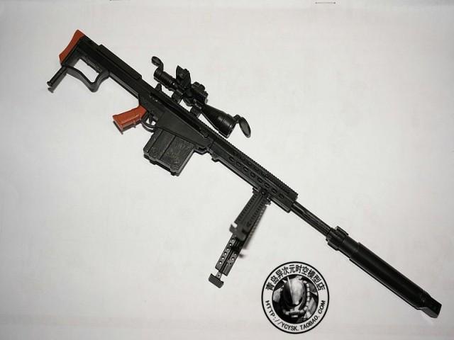 Toy Ak47 Australia Toys Ak47 M82 Machine Gun