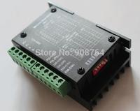 free shipping TB6600 42/57/86 nema17,nema 23 nema 34 stepper motor driver 4.5A 40V 1 axis stepper motor cnc engraving machine