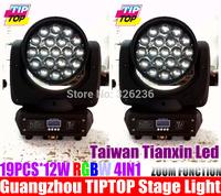 Freeshipping 2pcs/lot New LED zoom moving head light 19*12W Beam+Zoom moving head light RGBW 4-in-1 LEDs stage lighting theater