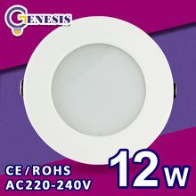 LED Ceiling light 5w 7w 9w(China (Mainland))