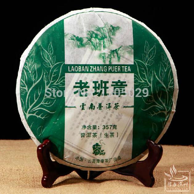 Чай Пуэр Chinese China Tea 357 40 Laobanzhang 357 spine lady 357 40