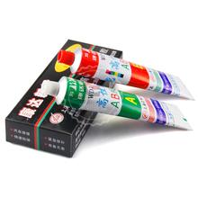 Free shipping Super Sticky AB glue for magnet metal ceramic high performance liquid glue 40g + 40g(China (Mainland))