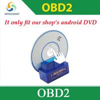 Mini ELM 327 Bluetooth OBD II V2.1 Works On Android DVD