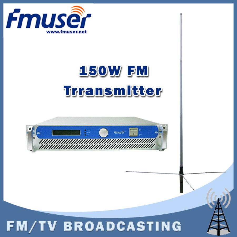 Free shipping FMUSER 150W 2U FSN-150 Professional FM Broadcast Radio Transmitter+GP200 ANTENNA KIT(China (Mainland))