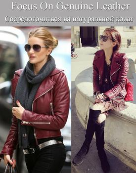 Заводские женщины подлинной овчины кожаная куртка марка дизайн звезда стиль свободного покроя тонкий короткие вино красный цвет пальто леди Jaqueta ZH073B