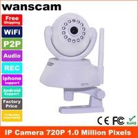 Plug and play M-JPEG 720P 1.0 Million pixel IR-CUT P2P Pan/Tilt Wireless  Indoor  CCTV Network WiFi IP Camera HW0036 white