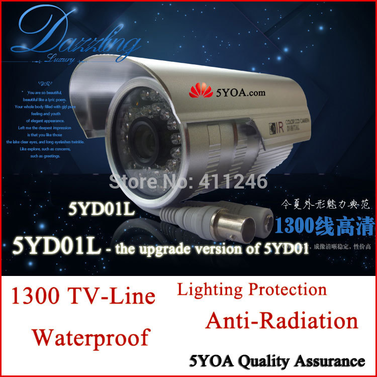 security camera cctv system surveillance Video Micro IR 5YOA better than hikvision IP Camera(China (Mainland))