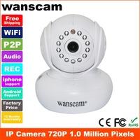 Plug & play M-JPEG 1.0 Million pixel 32G TF CARD IR-CUT P2P Pan/Tilt Wireless  Indoor  CCTV Network WiFi IP Camera HW0021 WHITE