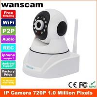 Plug&play M-JPEG 1.0 Million pixel 32G TF CARD IR-CUT P2P Pan/Tilt Wireless  Indoor  CCTV Network WiFi IP Camera White HW0030
