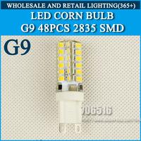 10PCS 48 LED G9 LED lamp 220-240V 9W LED Bulb 2835SMD  360 Beam Angle LED spot light  warranty Free Shipping