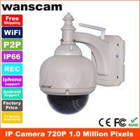 Plug and play network video cheapest cameras 1.0 Million pixels,WiFi wireless wired network connection 3 times zoom lens HW0028