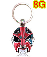 Luxury gifts Exquisite packaging Chinese style opera face usb flash drive,8G, U plate, USB 2.0