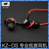 KZ - DS bass version in-ear headphones Artifact 13.5 MM fever structural unit HIFI sound metal plugs