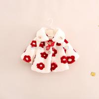 2014 New Winter Girls outerwear fur jacket coat cloak 2-5T flowers velvet inside children's clothing fashion cheap