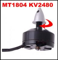 Freeshipping EMAX MT1804 KV2480 Brushless Motor QAV250FPV Multiaxial Through Special Edition (Clockwise Rotation)