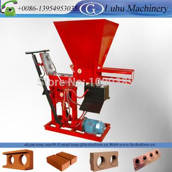 eco brick making machine